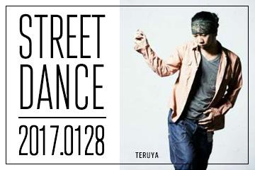 ストリートダンス教室初級